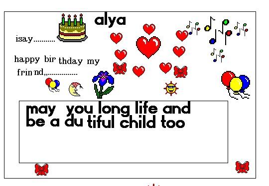 ALYA4